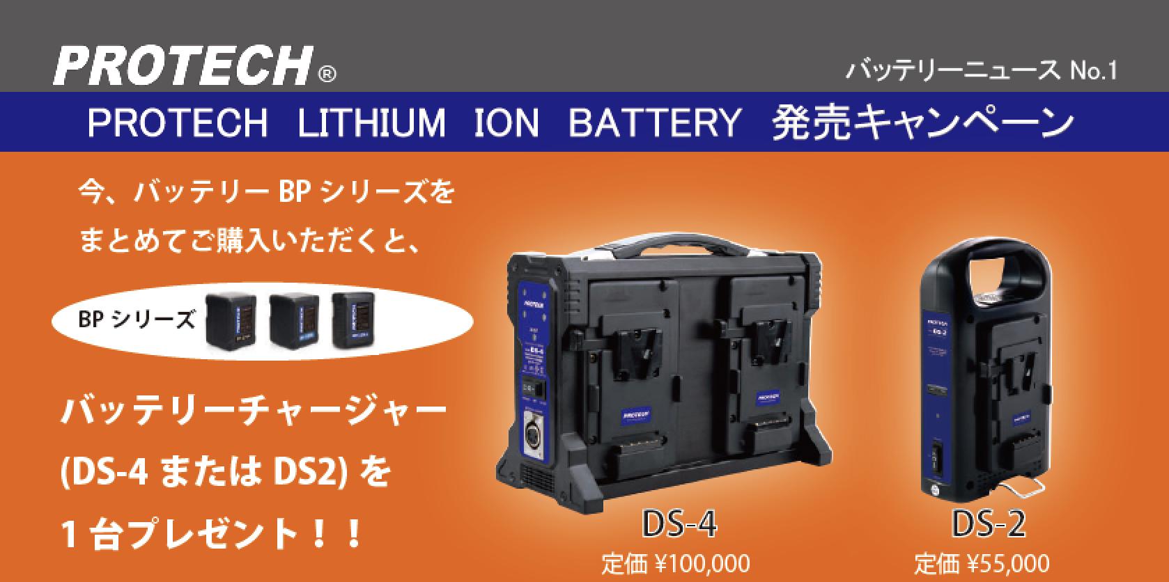 Now on sale! Rain jackets for Panasonic camera AG-CX350「CX350」
